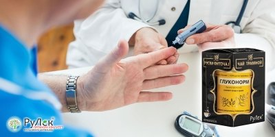 Ruski prirodni lekovi za šećer u krvi