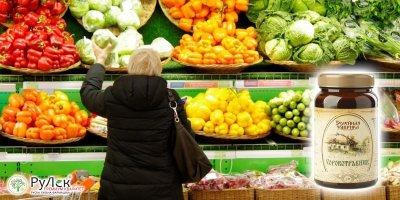 Hrana za jak imunitet