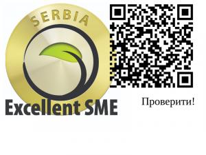 exxcelent sertificat