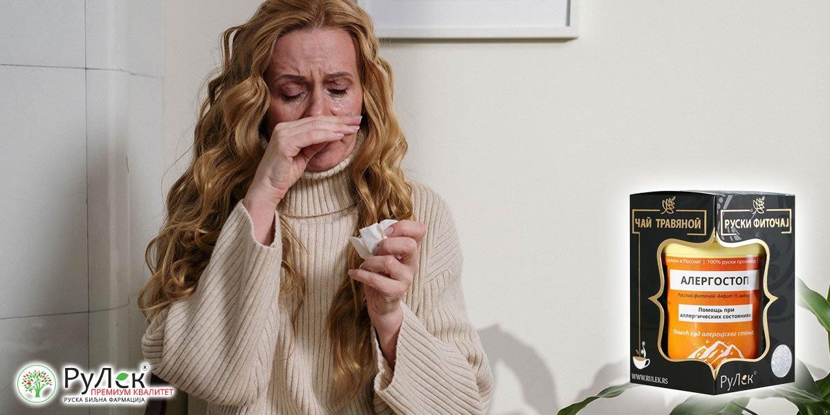 zena-maramica-alergija